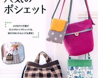 Popular Bags - Japanese Craft Book