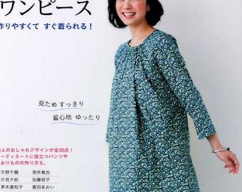 NHK Nice Tunics and Dresses - Japanese Craft Book MM