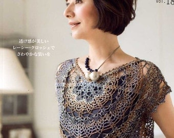 Spring and Summer CROCHET CLOTHES Vol 18 - Japanese Craft Book
