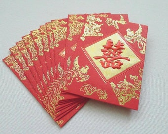 Red Gold Metallic Embossed - Diamond Double Happiness Dragon and Phoenix - Chinese Wedding Cash Envelopes (Small 10 pcs)