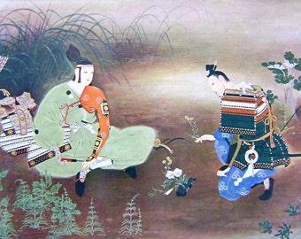 Vintage Japanese Magazine Print - Vintage Print - Samurai Print - Vintage Magazine Insert - Magazine Cut Out - Vintage Japanese Print