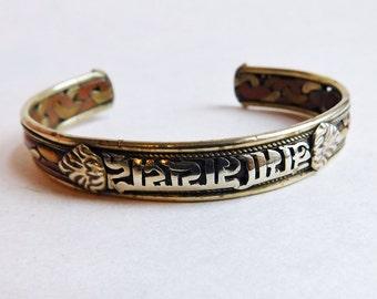 Vintage Mixed-Metal Cuff Bracelet - Artisan-Made Tri-Color Metal Bracelet w/ Mysterious Writing - Copper, Brass, Silvertone Metals - Boho
