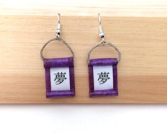 Dream in Japanese calligraphy on purple scroll earrings