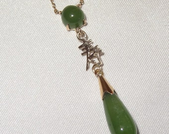 Vintage Solid 18k Rose Gold and Jade Dangle Pendant Necklace