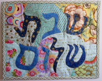 Challah cover or small wall hanging for Shabbat
