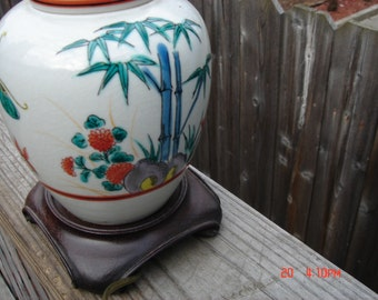 Vintage Chinese Porcelain Ginger Jar Lamp - Made in Hong Hong - Beautiful