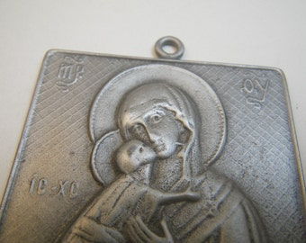 Madonna & Child Icon Metal Plaque - Small