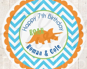 Dinosaur Birthday Favor Sticker Labels, Boys 1st Birthday, Dinosaur Theme Birthday Party Favors, Dinosaur Birthday Decorations - Set of 24