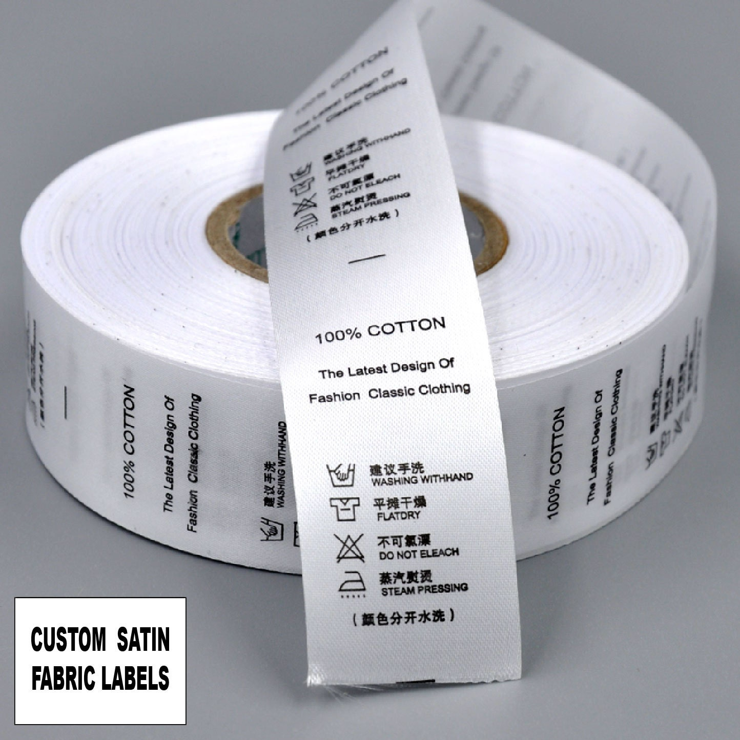 1000 Fabric Labels Custom Satin Labels Black Printed On
