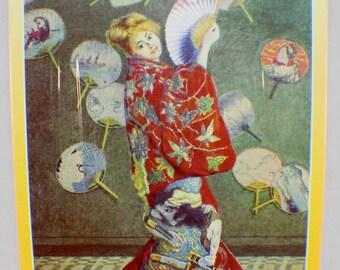 Rare Paitnik Austrian Jigsaw Puzzle new Monet La Japonaise Rennaissance Artist
