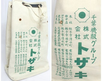 XL Vintage Industrial Japanese Drawstring Bag for Large Company. Antique Tool Bag, Storage, Organizer, Pouch White Green Kanji (Ref: 1655)