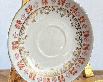 Three Cherry Blossom Saucers / Bone China / Asian Pattern / Red, Pink, and Gold / Made in China 1 / Three Replacement Saucers