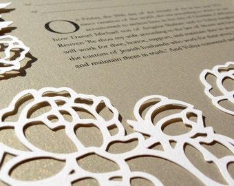 Art Nouveau Roses | papercut ketubah | wedding vows | anniversary gift