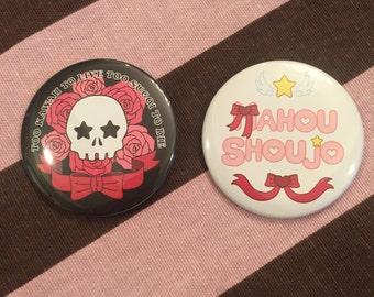 Too Kawaii To Live Too Sugoi To Die Kawaii Pastel Goth Magical Girl Mahou Shoujo Fairy KeiAnime Japanese Harajuku Flair Badge Button Set