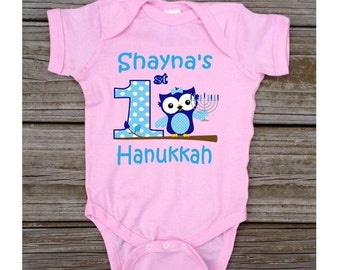 Personalized First 1st Hanukkah Chanukah Festival of Lights Baby Girl Childrens T-shirt Shirt Bodysuit in Choice of White, Pink, Blue, Grey