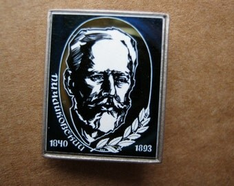 Vintage soviet union USSR musician  composer Tchaikovsky pin badge