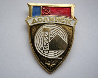 USSR Soviet Union industrial era communism city pin badge