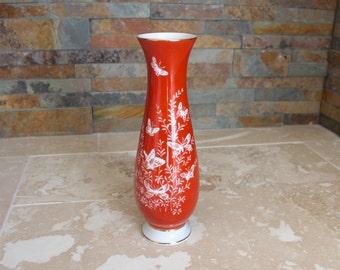 Shafford butterfly vase - Les Papillons by Shafford - butterflies vase - flower vase - gold trimmed vase