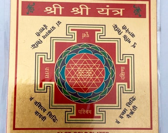 Maha Sri Chakra Yantra - Brahmin Energized - Wealth - Luck - Evil Eye Amulet