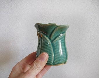 Vintage Lotus Bud Vase