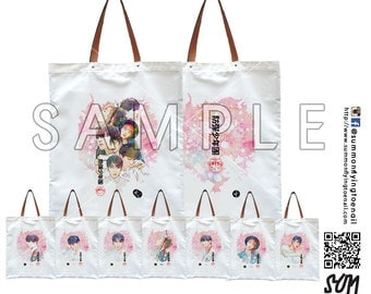 BTS Bangtan Boys In the Mood For Love Pt1 Tote Bag