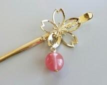 Sakura cherry blossom hair stick- kanzashi- geisha, maiko - hair ornament, hair pin, hair stick