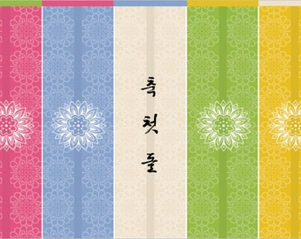 Banner Korean 1st Birthday Traditional Dol