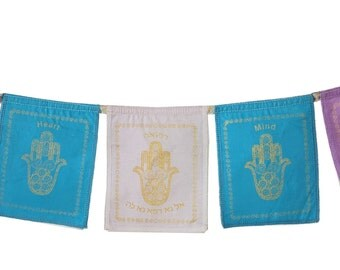 Jewish Healing Flags -  Fair Trade Hamsa Wall Hanging - Tibetan Style Jewish Prayer Banner for Meditation - Body, Mind and Soul Blessings