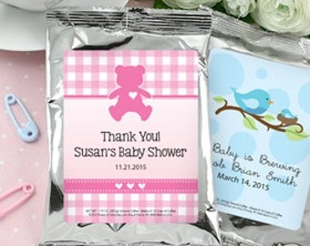 Baby Coffee Favors (Set of 24)