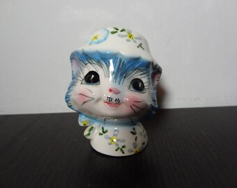 Vintage Lefton Anthropomorphic Miss Priss Kitty Replacement Salt or Pepper Shaker - Replacement Shaker