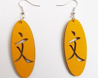 wooden earrings, oriental - yellow