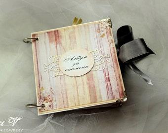 Scrapbook Mini Photo Album Anniversary Birthday Wedding Bachelorette Party Album