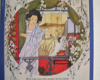 A Grain of Rice Written and Illustrated by Helena Clare Pittman, 1992