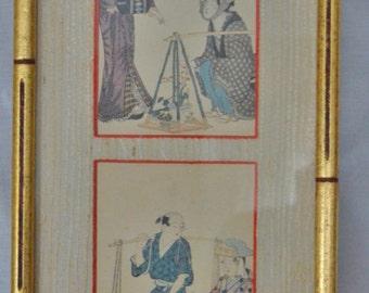 Vintage Asian Art Piece