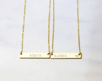 Personalized Greek Letter Necklace / Hand stamped initial Greek letter agape Necklace