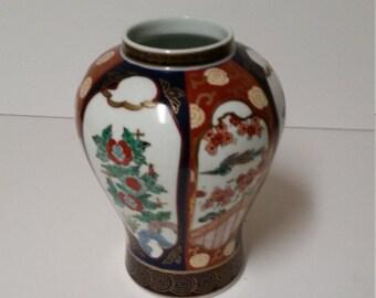 Vintage Gold Imari Japanese Porcelain Handpainted Vase