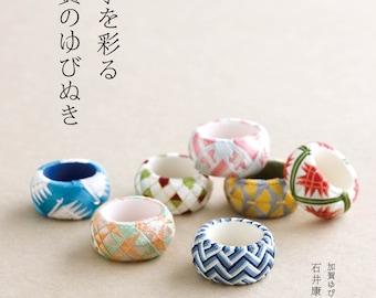 Seasonal TRADITIONAL JAPANESE YUBINUKI  Japanese Silk Thimble Sewing Handicraft Book