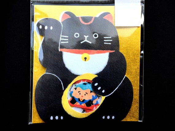 Lucky Japanese  Stickers - Japanese Stickers - Chiyogami Paper Stickers - Japanese Sticker Flakes - Lucky Cat (S291)