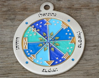 Pentacle of Jupiter Talisman for Business Success & Abundance - Key of Solomon