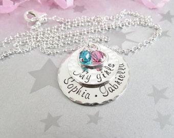Hand Stamped My Girls Necklace - Personalized Mom Jewelry - Sterling Silver - Family Keepsake Jewelry - Swarovski Crystal Birthstones