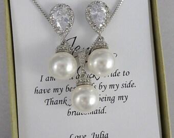 Swarovski White Pearl Bridal Jewelry Set, White Pearl Bridesmaid Jewelry Set, White Pearl Necklace and Earrings Set, Bridesmaid Gift Jewelry