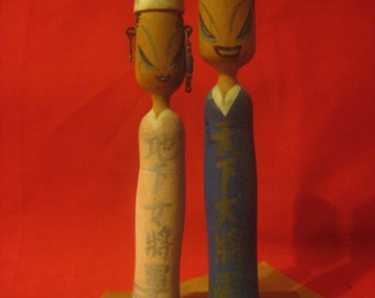 Vintage Japanese Kokeshi Wedding Cake Toppers