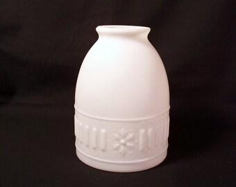 Vintage Milk Glass Light Shade with Raised Designs  (673-2)