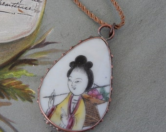 Antique Chinese Pottery Shard Pendant Necklace on Silk Cord
