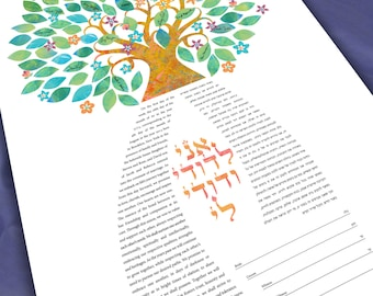Ketubah Signing tree, Dancing Flowering Tree of life, Ketubah, Quaker, Vows