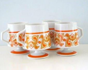 Vintage Mod Set of 4 Pedestal Mugs