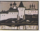 "A. Kokorin ""The Monastery Walls"" Postcard -- 1966"