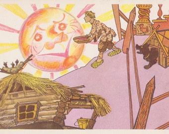 """Postcard Illustration by N. Antokolskaya for Russian Folk Tale """"Two Ivans"""" -- 1965"""