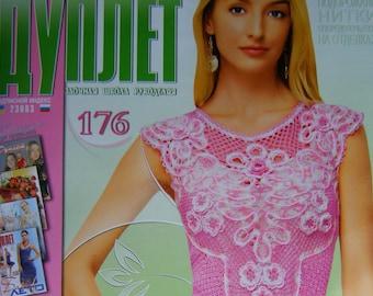 Crochet patterns magazine DUPLET 176 Irish Lace summer dress, cocktail & party dress, casual dress,
