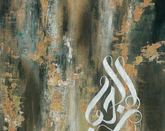 The Powerful islamic calligraphy oil painting by Leila Mansoor